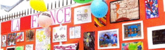 Exposition des dessins des enfants de la France et de la Russie  en 2005