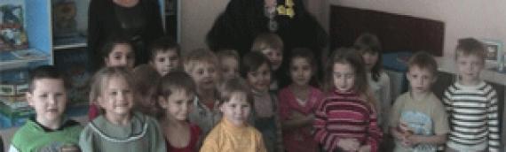 Contrat de parrainage  entre Patricia KASS  et l'école maternelle « Solnichka » de Rostov sur le Don organisé par « Bonheur Retrouvé » en 2009