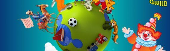 Spectacle pour enfants sur les contes de Hovhannes Toumanyan